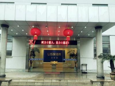 公司办公楼大门