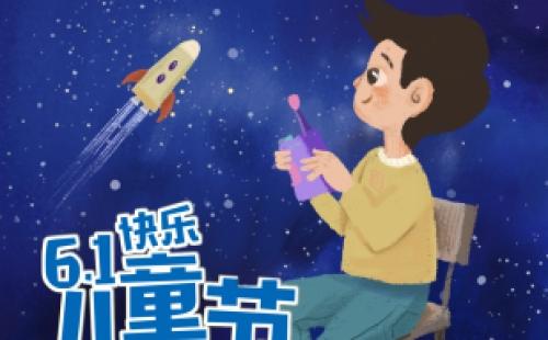 """六一儿童节 - """"beplay霸宝宝""""专享福利"""