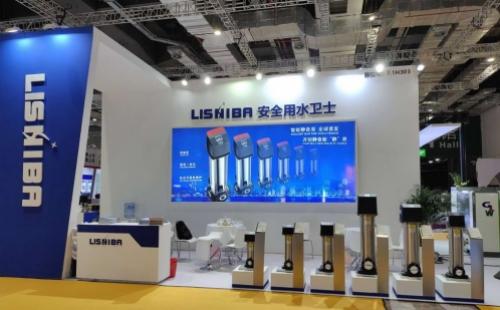 上海国际泵管阀展|beplay霸智能静音泵全球首发,点燃全场!