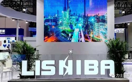 beplay霸泵业精彩亮相 | 第十五届中国城镇水务大会与博览会