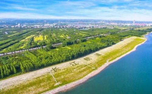 《中华人民共和国长江保护法》全文,明年3月1日起实施。