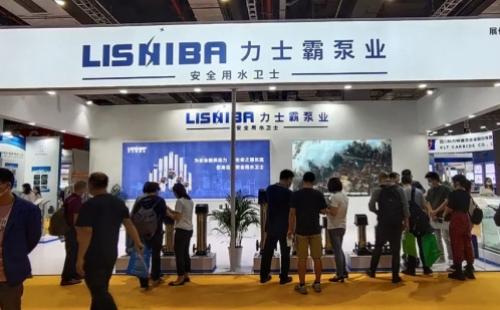 第十届上海国际泵管阀展 | beplay霸完美收官