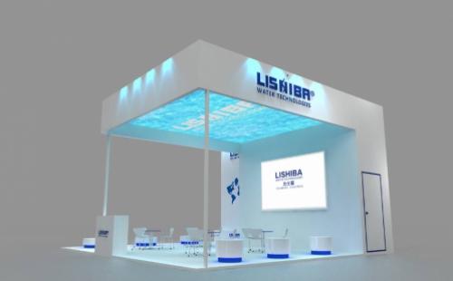 第八届FLOWTECH CHINA 上海国际泵阀展览会