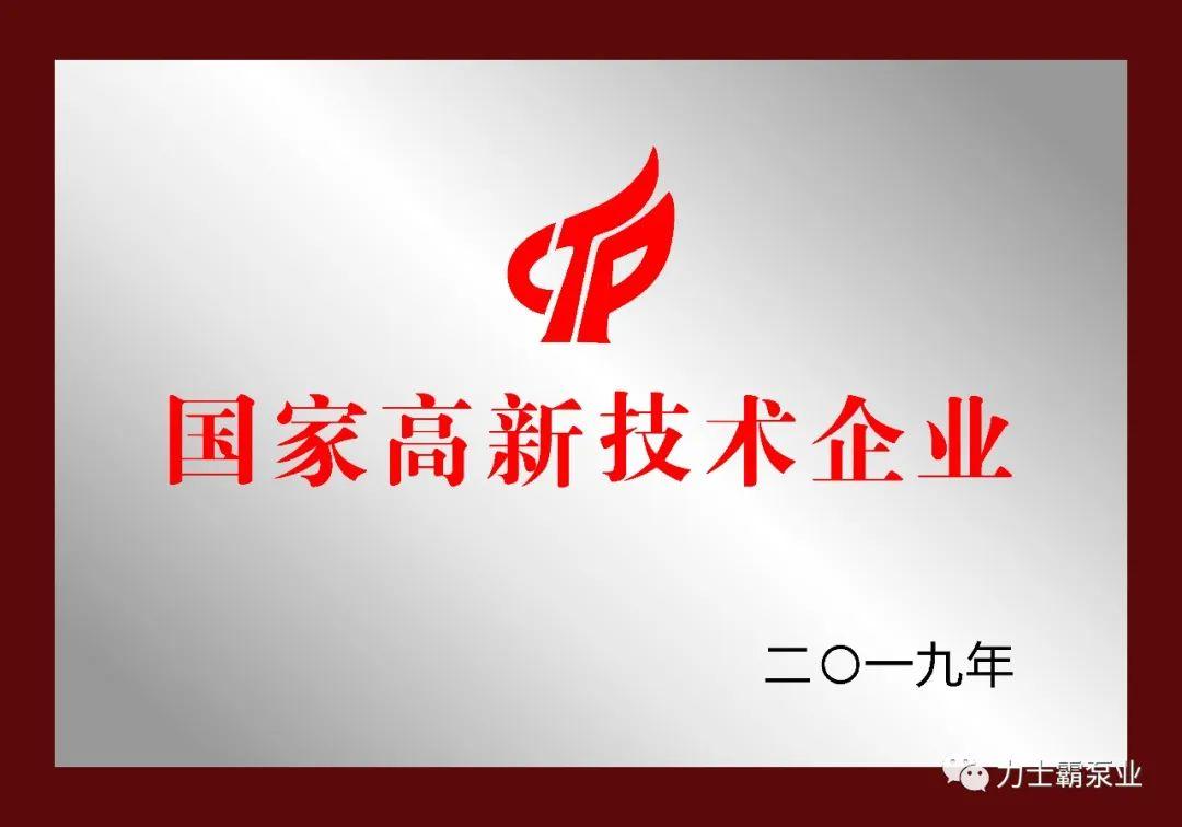 beplay 官方授权(图2)