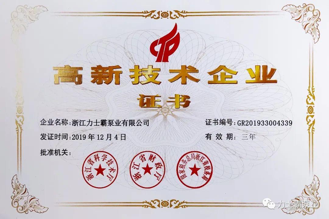 beplay 官方授权(图5)