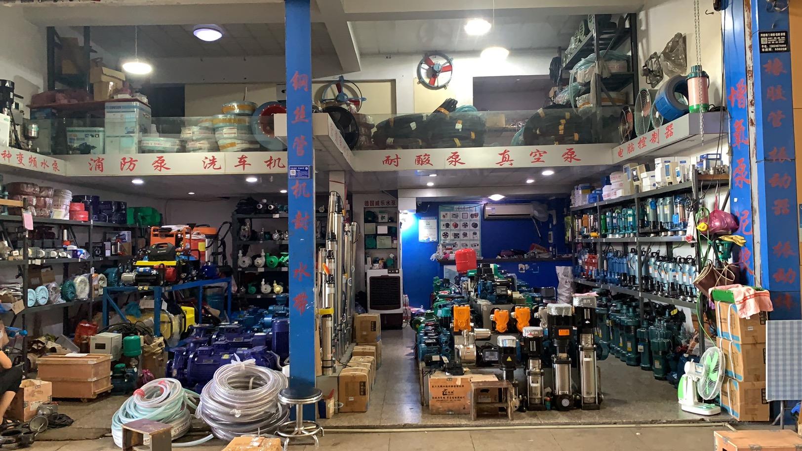 beplay霸泵业-永康经销商(图2)