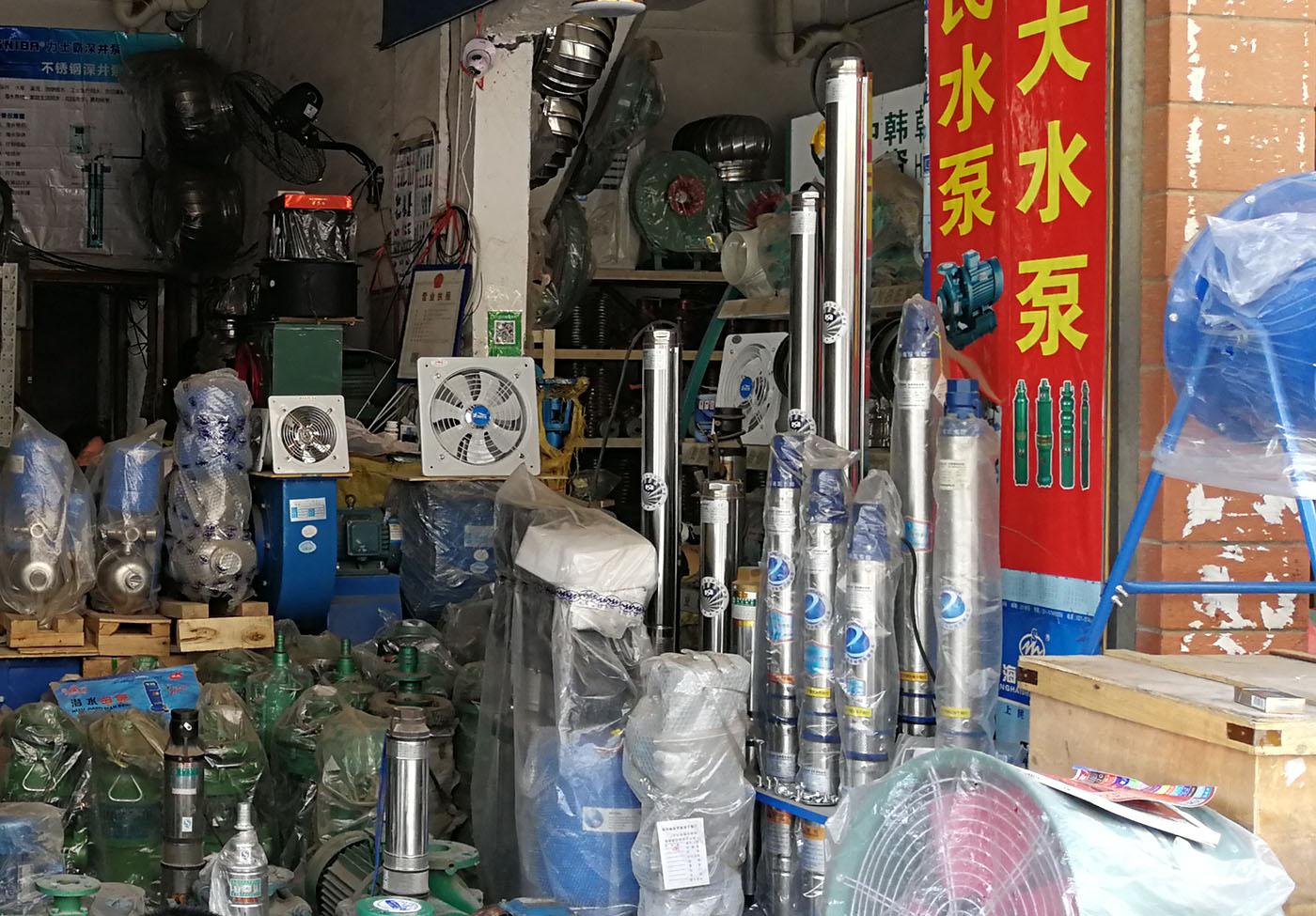 beplay霸泵业-抚州经销商(图1)