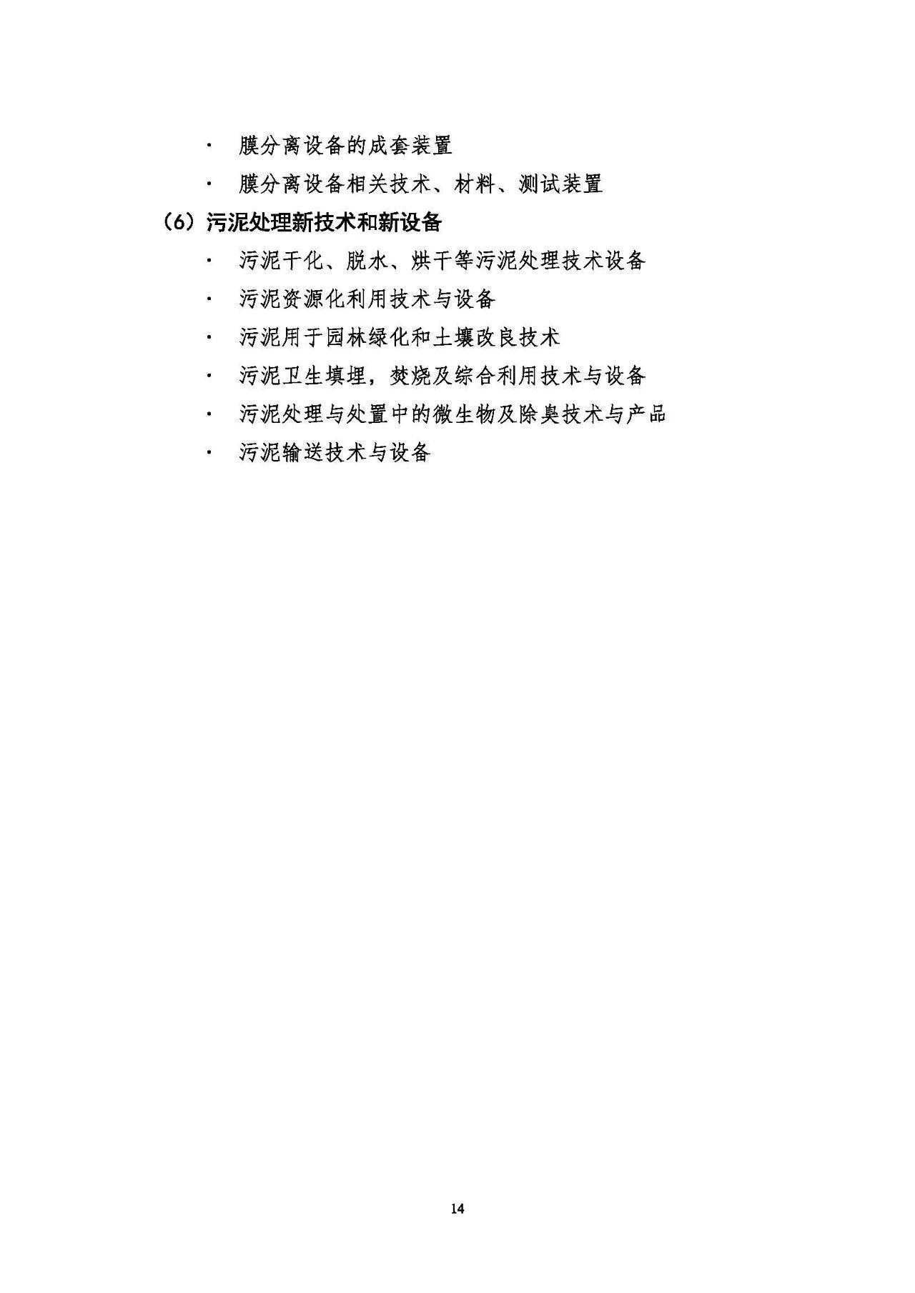 beplay|官方授权(图14)