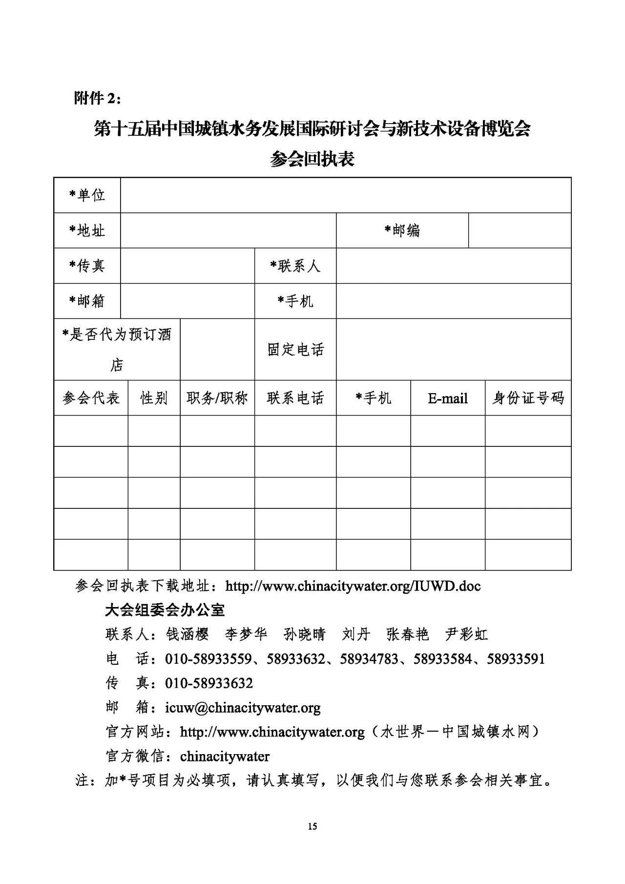 beplay|官方授权(图15)