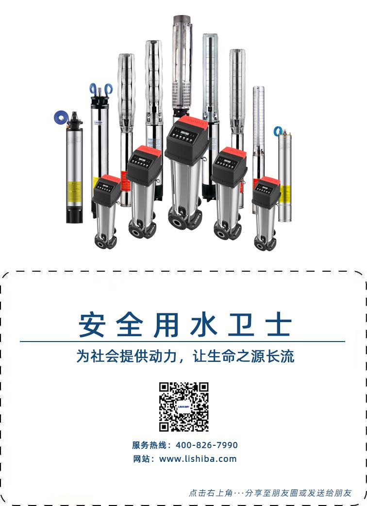 beplay 官方授权(图3)